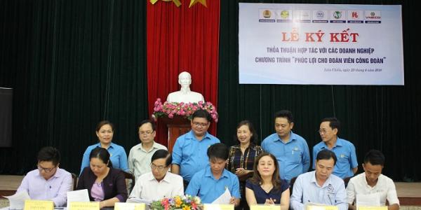 Lễ ký hợp tác thỏa thuận phúc lợi cho đoàn viên công đoàn